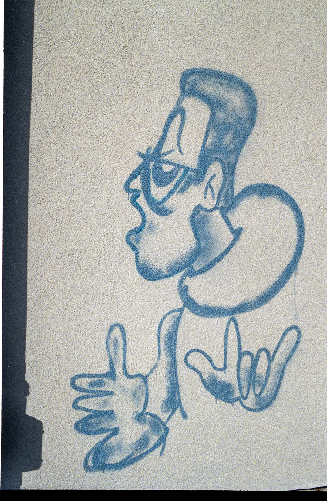Frankfurt_Graffiti_1988_1989_H88_FRC (15 von 25)