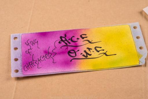 Graffiti_Aufkleber_Sticker_1991 (15 von 16)