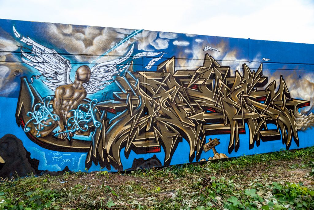 Graffiti_MOS_Wall_No.17_2016-7